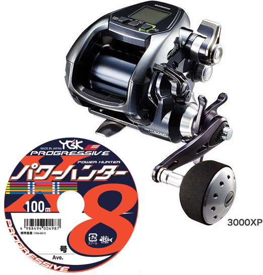【送料無料】2017 シマノ(shimano) フォースマスター 3000XP PEライン6号300m(よつあみパワーハンター プログレッシブ) 電動リールに糸を巻いてお届けします!