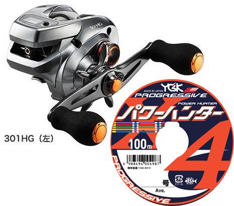 シマノ(shimano) 2017 バルケッタ 301HG(左巻)PEライン1号200m(よつあみ パワーハンタープログレッシブ) リールに糸を巻いてお届けします!