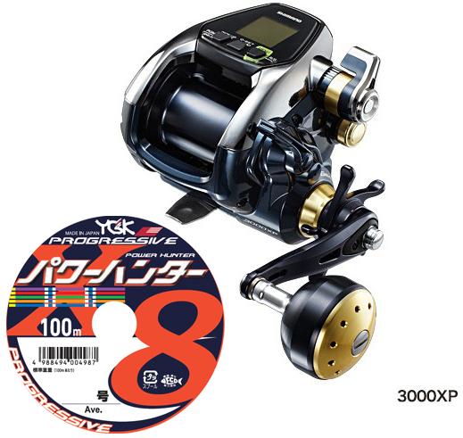 【送料無料】 シマノ(shimano) ビーストマスター3000XP (パワーモデル) PEライン6号300mセット!(よつあみパワーハンター プログレッシブ) 電動リールに糸を巻いてお届けします!