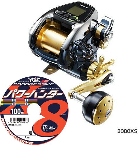 【送料無料】 シマノ(shimano) ビーストマスター3000XS (スピードモデル) PEライン8号200mセット!(よつあみパワーハンター プログレッシブ) 電動リールに糸を巻いてお届けします!