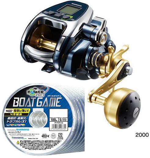 【送料無料】 シマノ(shimano) 18 ビーストマスター 2000 PE5号300mセット!(シマノ ボートゲーム) 電動リールに糸を巻いてお届けします!
