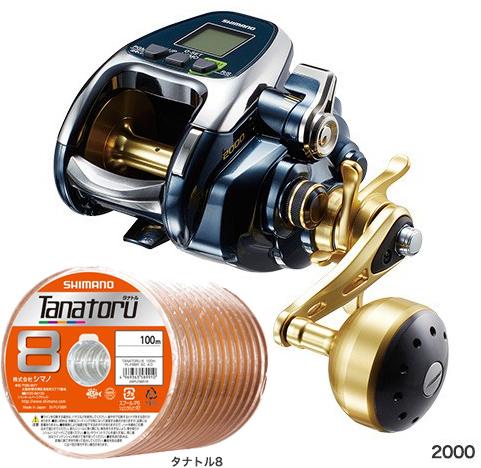 【送料無料】 シマノ(shimano) 18 ビーストマスター 2000 PE3号500mセット!(シマノ タナトル8) 電動リールに糸を巻いてお届けします!