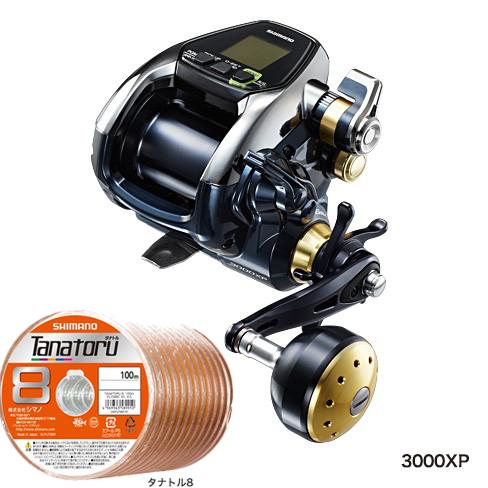 【送料無料】 シマノ(shimano) ビーストマスター3000XP (パワーモデル) PEライン5号300mセット!(シマノ タナトル8) 電動リールに糸を巻いてお届けします!