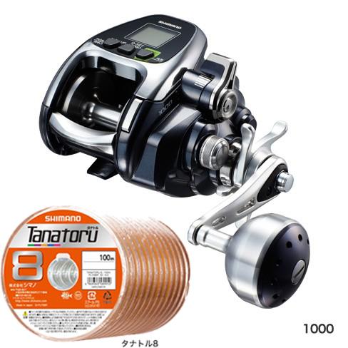 【送料無料】 シマノ(shimano) フォースマスター 1000 PEライン3号400mセット!(シマノ タナトル8) 電動リールに糸を巻いてお届けします!