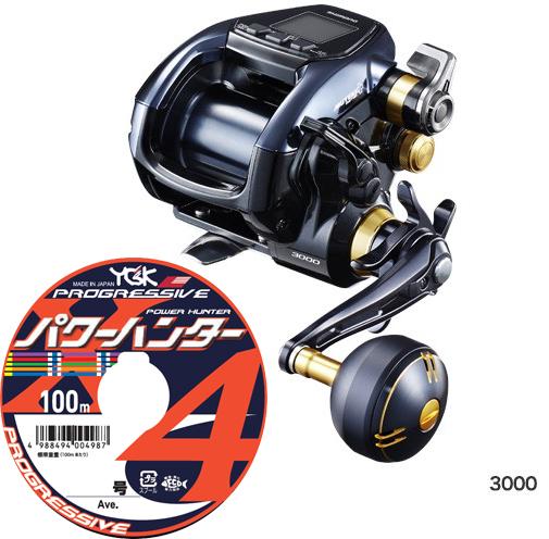 【送料無料】19 シマノ (shimano) フォースマスター 3000 リミテッド PEライン4号400mセット(よつあみパワーハンタープログレッシブ) 電動リールに糸を巻いてお届けします!