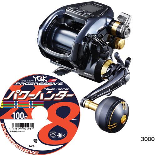 【送料無料】19 シマノ (shimano) フォースマスター 3000 リミテッド PEライン6号300mセット(よつあみパワーハンタープログレッシブ) 電動リールに糸を巻いてお届けします!