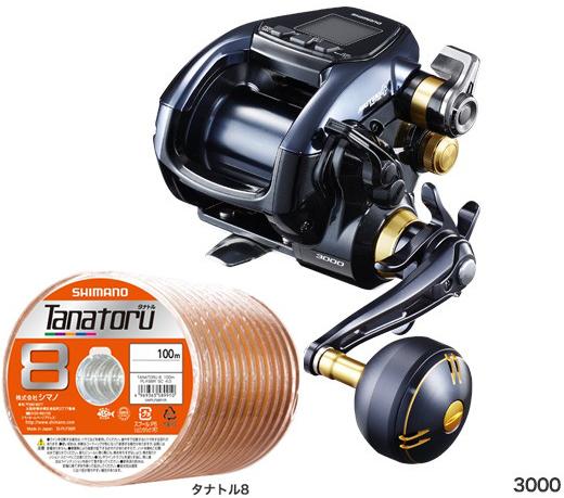 【送料無料】19 シマノ (shimano) フォースマスター 3000 リミテッド PEライン4号400mセット(シマノ タナトル8) 電動リールに糸を巻いてお届けします!