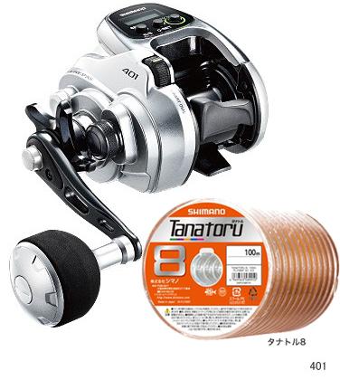 【送料無料】シマノ(shimano) フォースマスター401(左ハンドル) PE3号150m(シマノ タナトル8)セット! 電動リールに糸を巻いてお届けします!
