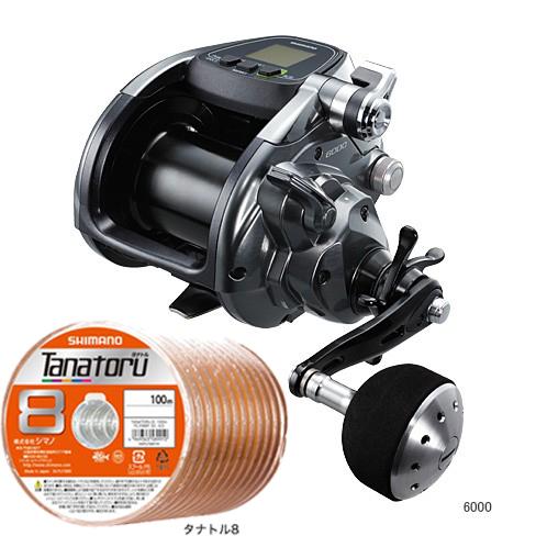 【送料無料】 シマノ(shimano)フォースマスター 6000 PEライン 12号300m(シマノ タナトル8)セット! 電動リールに糸を巻いてお届けします!