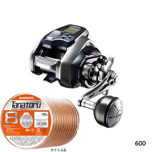 【送料無料】シマノ(shimano) 18 フォースマスター 600 PEライン3号200mセット!(シマノ タナトル8) 電動リールに糸を巻いてお届けします!