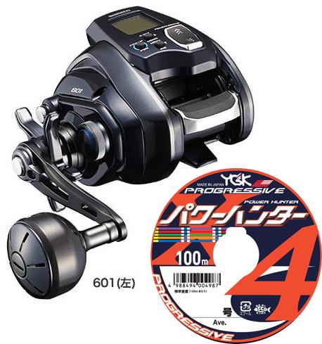 【送料無料】シマノ shimano 20 フォースマスター 601 左巻 PE2号300mセット(よつあみ パワーハンタープログレッシブ) 電動リールに糸を巻いてお届けします