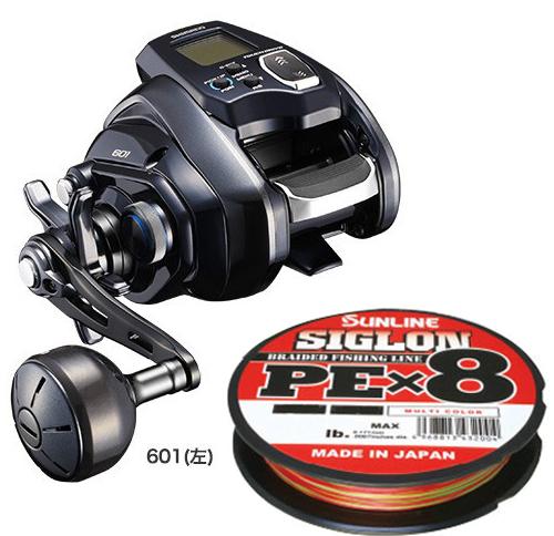 【送料無料】シマノ shimano 20 フォースマスター 601 左巻 PE2号300mセット(サンライン シグロンPE X8) 電動リールに糸を巻いてお届けします