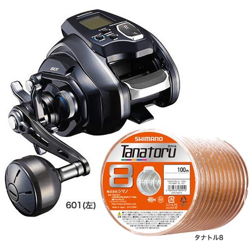 【送料無料】シマノ shimano 20 フォースマスター 601 左巻 PE2号300mセット(シマノ タナトル8) 電動リールに糸を巻いてお届けします