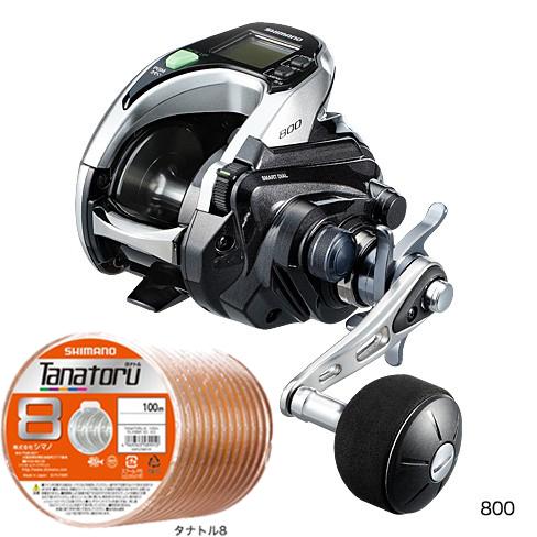 シマノ(shimano) フォースマスター 800PEライン3号300mセット! (シマノ タナトル8) 電動リールに糸を巻いてお届けします!