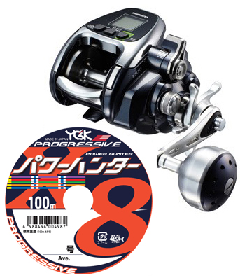 【送料無料】 シマノ(shimano) フォースマスター 1000 PEライン5号200mセット!(よつあみパワーハンター プログレッシブ) 電動リールに糸を巻いてお届けします!