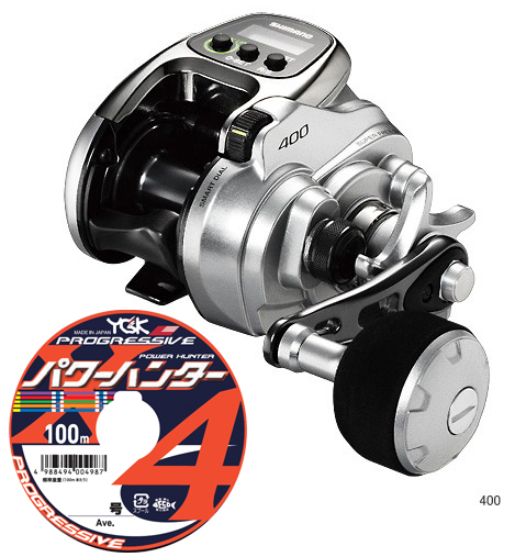 【送料無料】シマノ(shimano) フォースマスター400 PEライン3号150m(よつあみパワーハンター プログレッシブ)セット!電動リールに糸を巻いてお届けします!