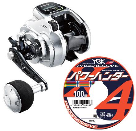 【送料無料】シマノ(shimano) フォースマスター401(左ハンドル) PE2号200m(よつあみパワーハンター プログレッシブ)セット! 電動リールに糸を巻いてお届けします!