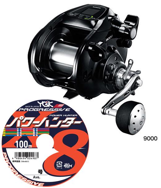 【送料無料】 シマノ(shimano)2015 フォースマスター 9000 PEライン8号900mセット! (よつあみパワーハンター プログレッシブ) 電動リールに糸を巻いてお届けします!
