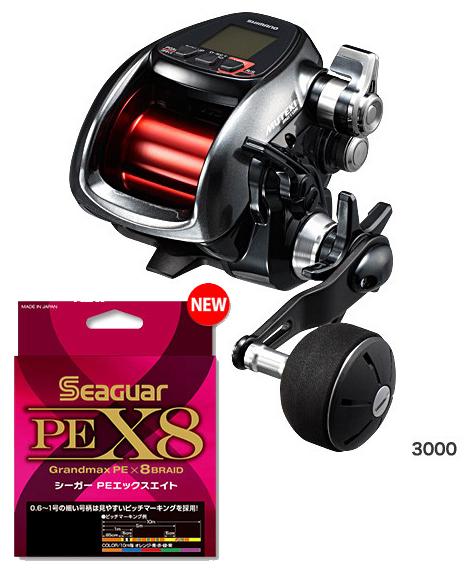 【送料無料】シマノ(shimano) プレイズ 3000[PLAYS 3000]PEライン6号300m (シーガー PE X8 ※8本組)セット! 電動リールに糸を巻いてお届けします!