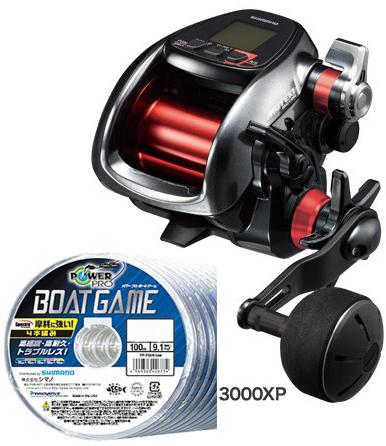 【送料無料!】シマノ(shimano) 18 プレイズ 3000XP[PLAYS 3000XP] PEライン6号300mセット!(シマノ ボートゲーム) 電動リールに糸を巻いてお届けします!