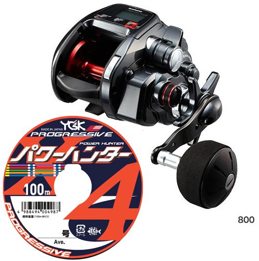 【送料無料】 シマノ(shimano) 17 PLAYS プレイズ 800 PEライン4号200mセット!(よつあみパワーハンター プログレッシブ) 電動リールに糸を巻いてお届けします!