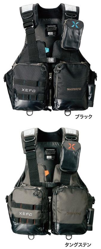 シマノ(shimano) VF-274R XEFO(ゼフォー) アクトゲームベスト ブラック/タングステン