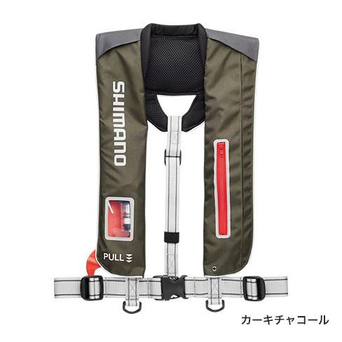 【送料無料】シマノ(shimano) ラフトエアジャケット(膨脹式救命具) VF-051K 国土交通省型式承認(船検対応)タイプAカーキチャコール