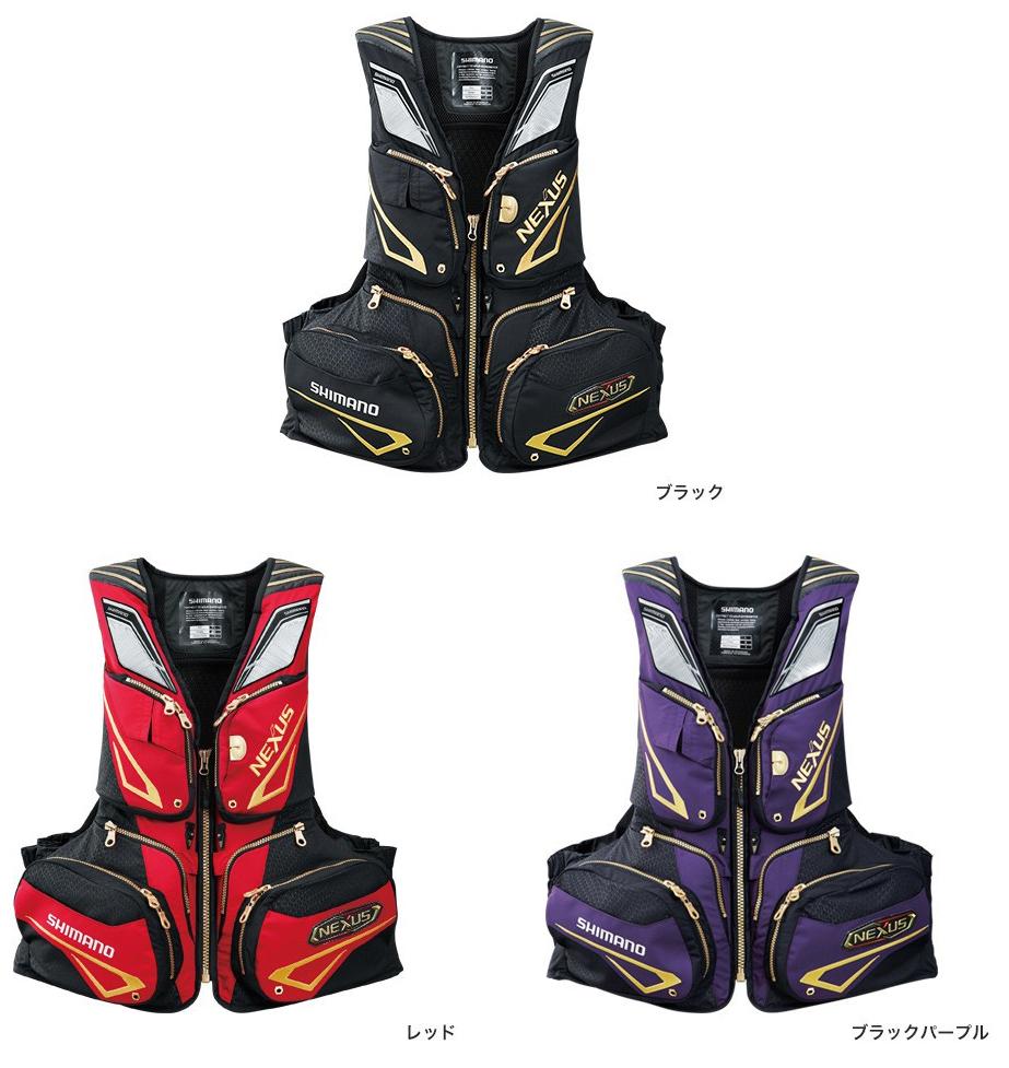 シマノ(shimano) VF-121R NEXUS NEXUS シマノ(shimano) フローティングベスト EX EX, 靴通販のシューズショップASBee:5f5b7d03 --- cgt-tbc.fr