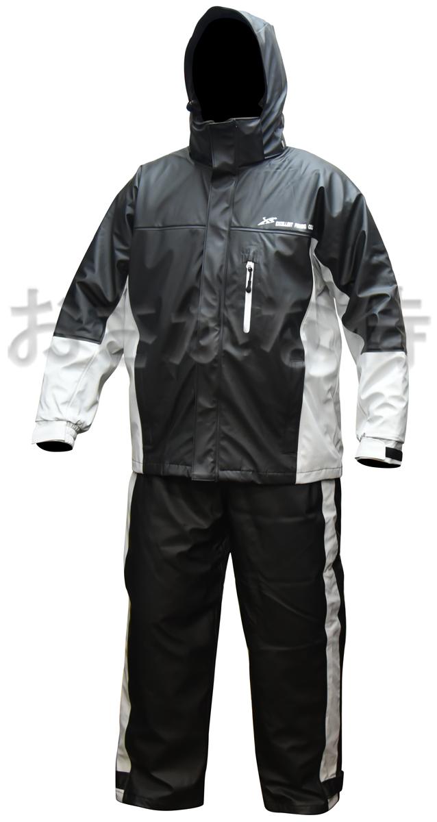 【送料無料】 X'SELL「エクセル」 防寒・防水着 XF-4400 PUウインターサロペットスーツ 上下セット ブラック
