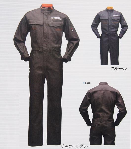 ウォームメカニックスーツ つなぎ YAMAHA YAM01 冬用