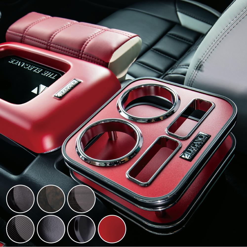 セカンドカップホルダー 200系 ハイエース 1型 2型 3型 4型 ドリンクホルダー コンソール 小物 スペース カップスタンド 5型 セカンドシート用 リアシート LEGANCE レガンス 内装 パーツ インテリア