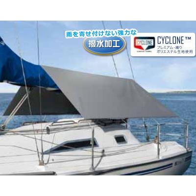 ヨットオーニング L4200×W3600