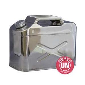 BMO JAPAN ステンレスタンク 携行缶 縦型20L UN規格取得品 消防法適合品