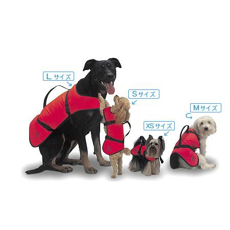 ライフジャケット 犬 ペット用救命胴衣 フローティングベスト L ラブラドールサイズ ペットセイバー ドッグフロートベスト