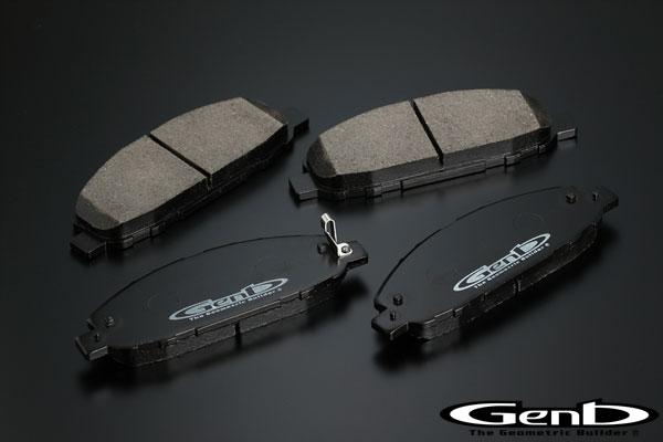 Genb 玄武 NV350 キャラバン E26 マルチパフォーマンス ブレーキパッド BBP01C