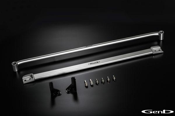 Genb 玄武 200系 ハイエース ワイド 2WD フレームサポートバー (フロントセット) ワイドボディ OUB11H