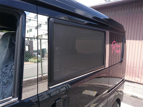 車用網戸 黒 カーアミド 車網戸 左右セット プライバシーネット バグネット DA17V DA17W スズキ エブリイワゴン マツダ スクラム 日産 NV100 クリッパー 車中泊
