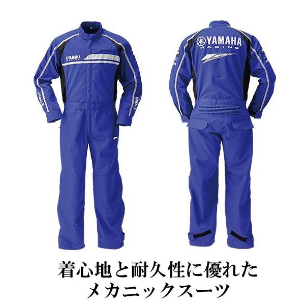 メカニックスーツ 長袖 ブルー つなぎ YAMAHA RACING YRM12 Working suit
