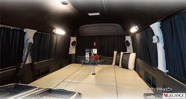 ドレスアップリアカーテンセット 200系ハイエース1,2,3,4型グランドキャビン・ファインテックツアラー/スーパーロング