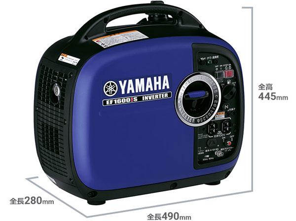 YAMAHA ヤマハ 発電機 インバーター EF1600is ガソリン ワイズギア