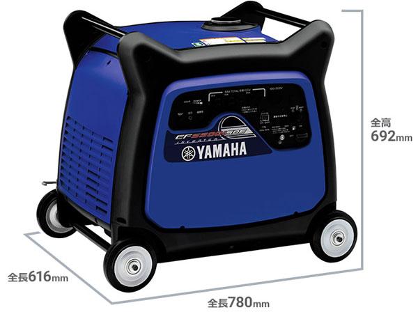 世界有名な 防音型 EF5500iSDE:MDNマドンナ 発電機 5.5kVA インバーター YAMAHA ヤマハ-DIY・工具