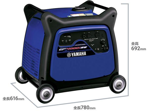 ヤマハ発電機 インバーター 4.0kVA 防音型 EF4000iSE