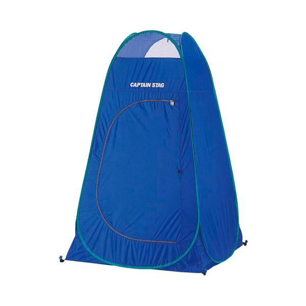 着替え用テント 簡易更衣室 120cm×120cm×195cm 撥水加工 洗える 便利 軽量 ブルー M3104 目隠し 持ち運び便利