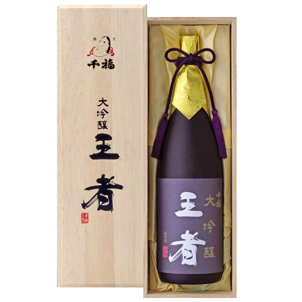 千福 大吟醸 王者 1800ml (桐箱付)【ギフト プレゼント】【広島 日本酒】