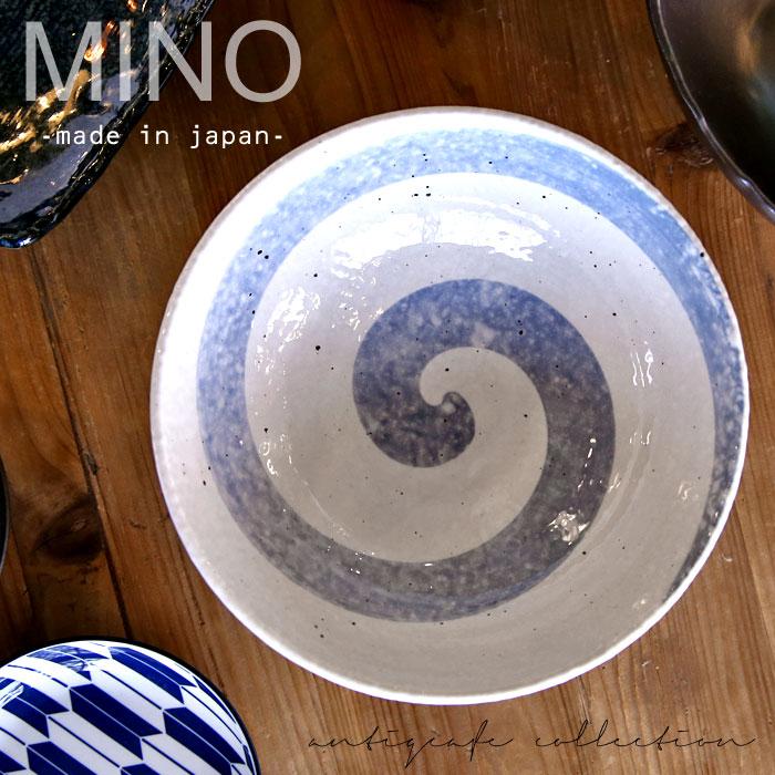渦巻き模様に惹かれるデザインマグカップ 皿 コーヒーカップ 茶碗 麺鉢 美濃焼 日本製 食器 ラーメン 新作入荷 うどん アンティカフェ そば さわやか おもてなし 国内在庫 丼ぶり 普段使い 煮物鉢 うつわ シンプル