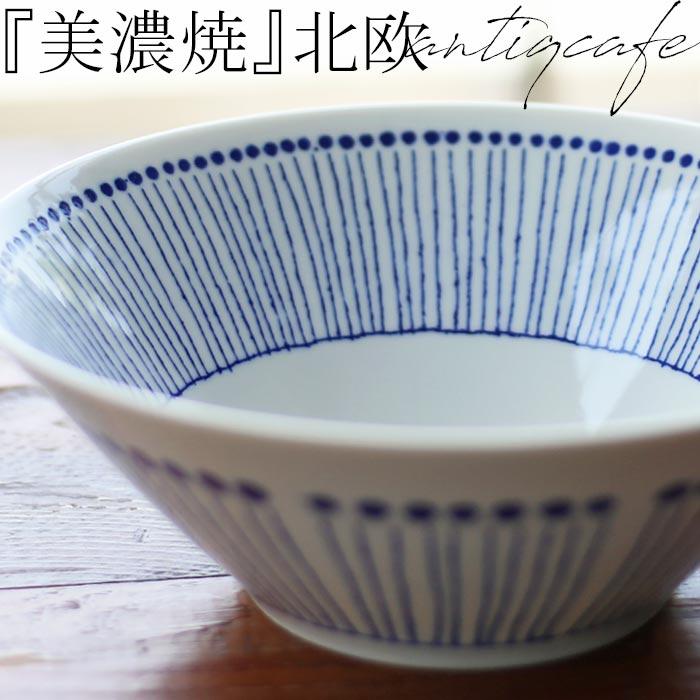 ブルーパターン 円錐ボウル 20.5cm ヒナタマグカップ 皿 コーヒーカップ 茶碗 ブルーの柄が印象的なボウル 北欧 ヒナタ 美濃焼 倉庫 おしゃれ [並行輸入品] アンティカフェ 食器 陶器 日本製 お洒落
