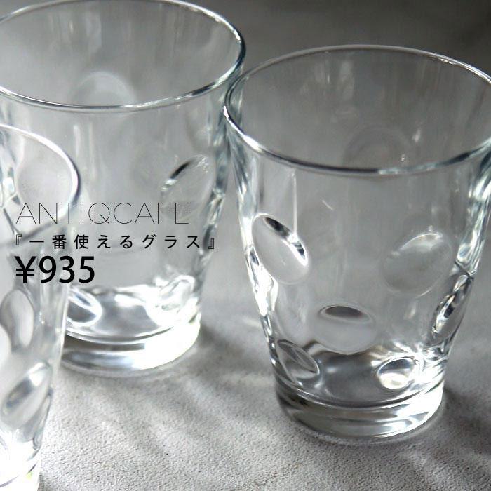本店 水玉がキュート ラッシュガラスタンブラー ガラス グラス ガラスタンブラー フリーカップ 水玉 ドット コップ クリア 日本製 未使用 CAFE キュート シンプル アンティカフェ 食洗機対応 食器 オシャレ カフェ