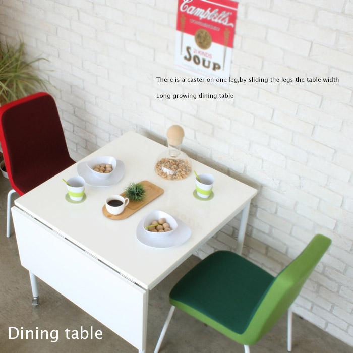 【送料無料】カフェにあるようなオシャレなホワイトテーブル 来客時に大きく使える アンティーク 機能的 オシャレ バー ガーデニング テーブル お洒落  antique 新生活 新生活 アンティカフェ tab