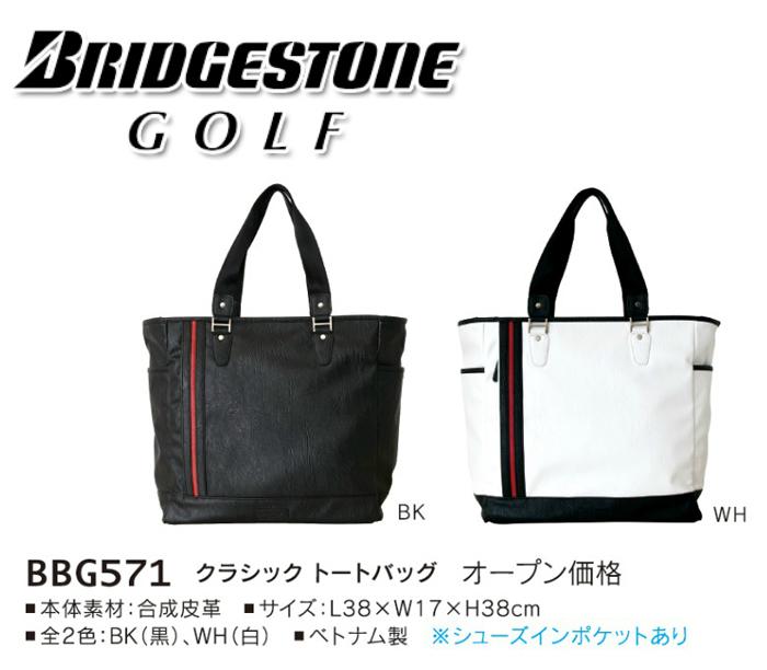 【送料無料】 ★ブリヂストン ゴルフ BRIDESTONE ★クラシック ★ツアーB TOURBク トートバック BBG571