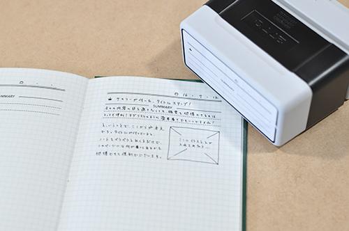 2行分の概要欄付きの見出しにぴったりなスタンプです ノートや書類の整理 メモ用紙に 概要が書けるタイトルスタンプ:浸透印 7524003 一部予約 激安通販専門店